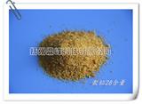 工業級聚合氯化鋁